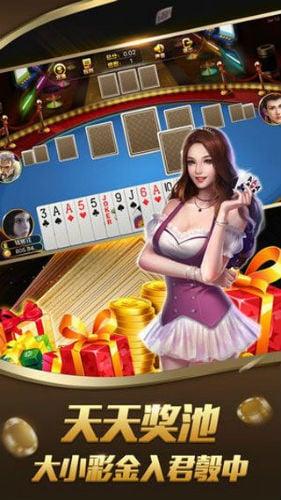 777水果老虎机游戏单机版免费
