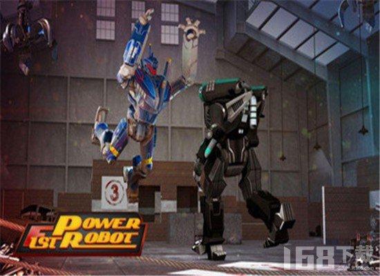 战斗钢铁机器人