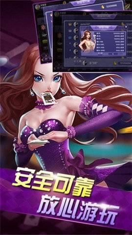 上海三打一四人斗地主