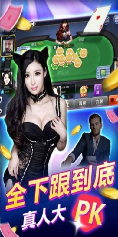 宝马娱乐bcbm777888