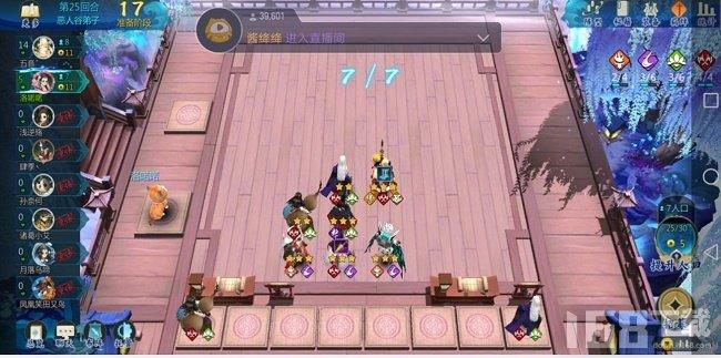 剑网3指尖对弈最强恶妙刺阵容怎么搭配 恶妙刺阵容玩法技巧