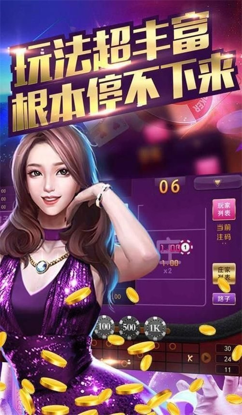 九龙娱乐棋牌送28元