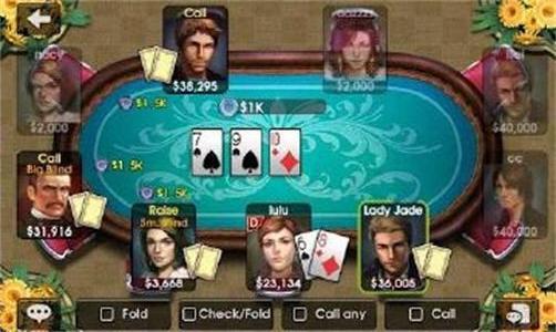 德克萨斯扑克游戏手机版