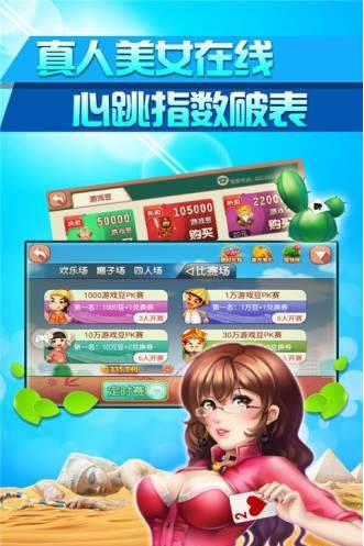 五龙捕鱼app