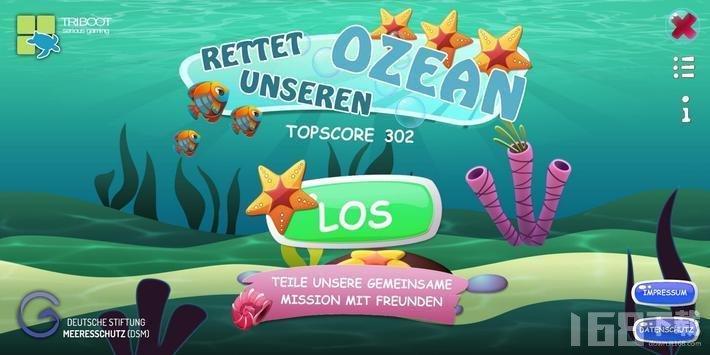 拯救我们的海洋2020