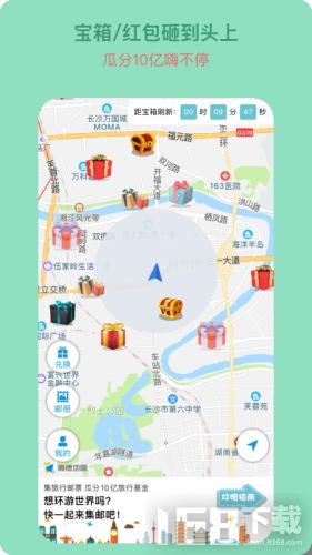 宝藏地图app