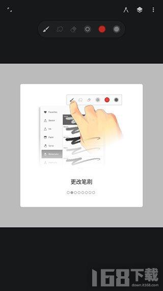 painter安卓版
