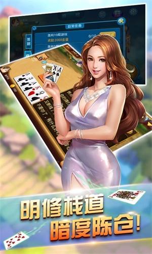 p31万利游戏