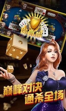 娱乐棋牌送彩金38元