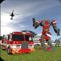 机器人消防车