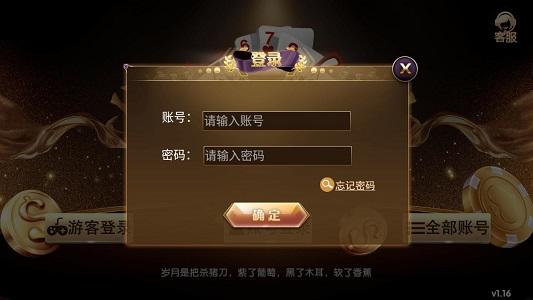 同花顺棋牌9585