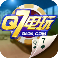 Q7电玩q6q6com最新版