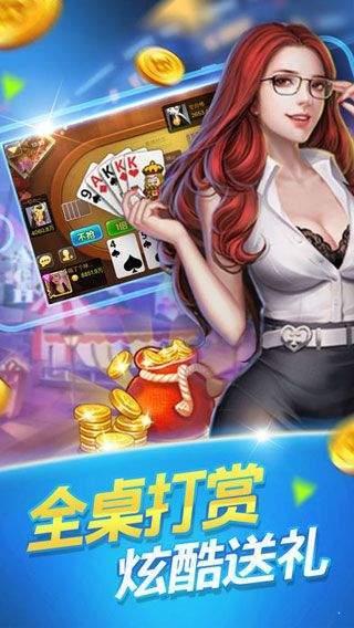 大富翁娱乐app