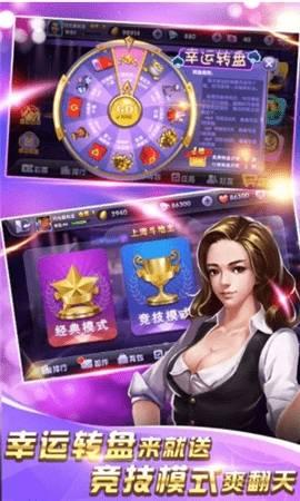 斗地主赢现金app