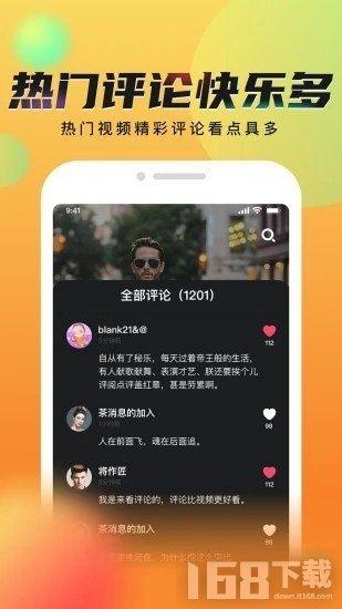 秘乐魔方app