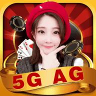 网红棋牌5gag大厅