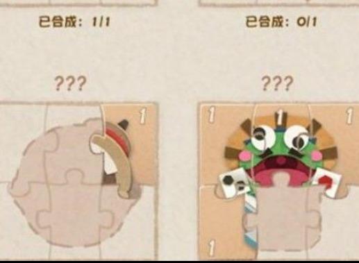阴阳师妖怪屋怎么获得猜青蛙 猜青蛙家具有什么作用