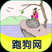 跑狗论坛+香港正版彩图