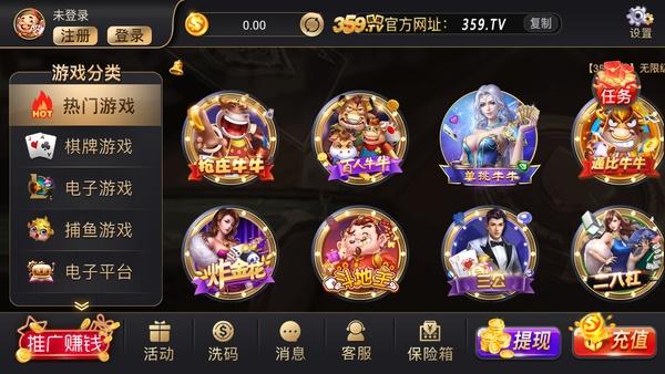 全网最火爆359棋牌