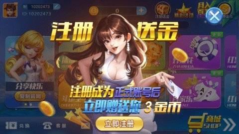潇湘3D棋牌