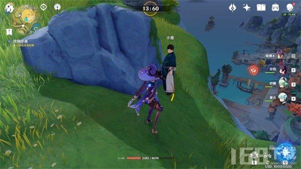 原神游戏一场任务怎么完成 小姜捉迷藏任务流程介绍