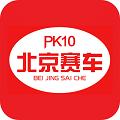 北京pk拾赛车计划宝典