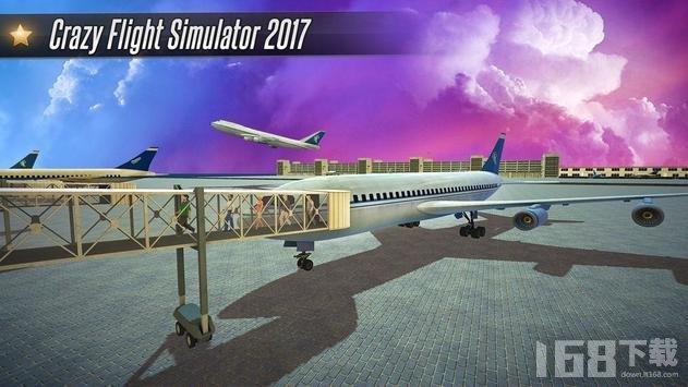 疯狂飞行模拟器