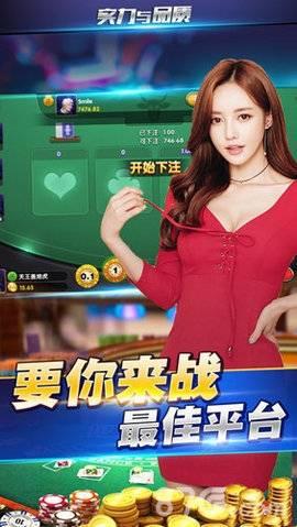 开元7777娱乐棋牌