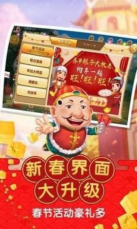 新火棋牌送38金
