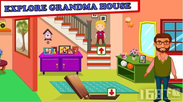 爷爷奶奶在我家