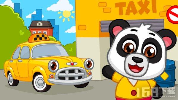 儿童出租车