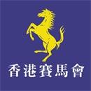 香港赛马排位表