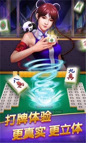 壹柒游棋牌