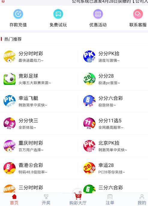香港930精选免费资料大全