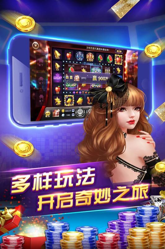 棋牌送彩金19元