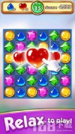 宝石与宝石爆炸