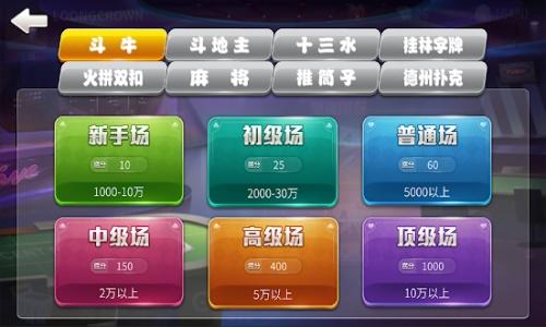 龙冠疯狂斗牛王app