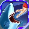饥饿鲨进化克拉肯
