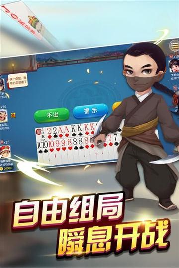 丰城双剑五十k