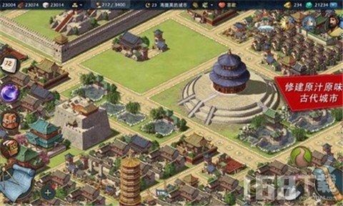 模拟帝国3.0.2
