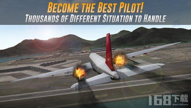 航空公司指挥官