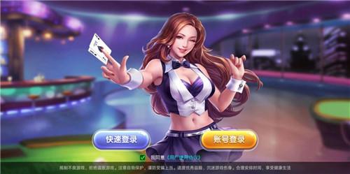 广西AAA天河棋牌