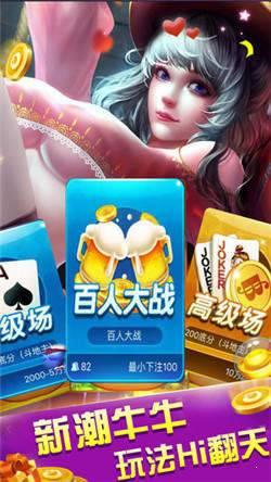 领先助手棋牌软件最新版