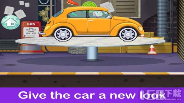 清洗汽车模拟器