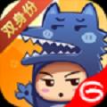 开心狼人app