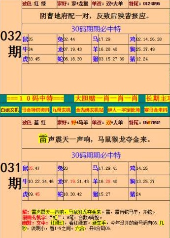 火柴人小游戏2_ok545小鱼儿三十码资料大全手机版下载-ok545小鱼儿三十码2020版 ...
