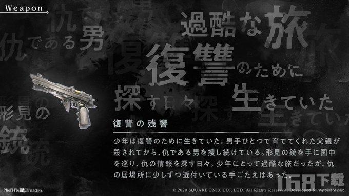 尼尔世界观手游公布新一批概念图 游戏此前已进行小规模封闭测试