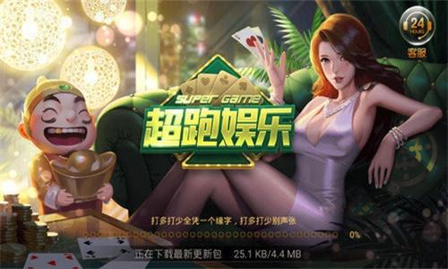 超跑娱乐九线拉王