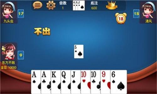 万赢棋牌5776