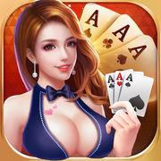 三张牌游戏